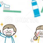 歯の健康は毎日の歯磨きとケアが大切!おすすめ口腔ケアグッズ3選!