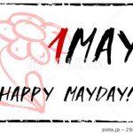 年間の記念日5月! メーデーの起源と労働組合の役割とは!