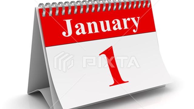 年間記念日に登録する費用と申請方法!1月の記念日も紹介します!