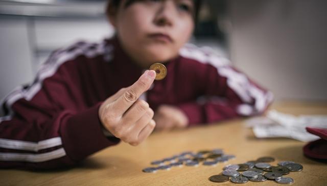 財布に入れると金運がアップするお種銭は115円!あなたに良い硬貨製造年は?